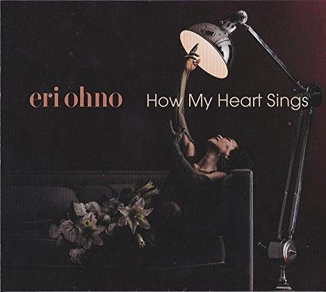 How My Heart Sings