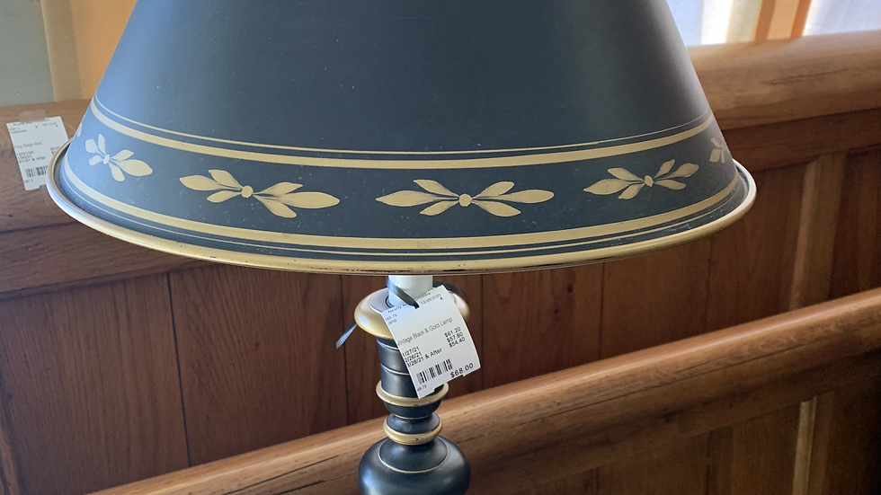 Vintage Black & Gold Metal Lamp ***SOLD***