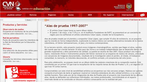 Alas en CVN 2007.png