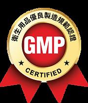 ICON-GMP-TAIWAN(Final)-01.png