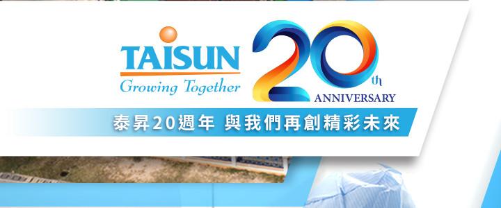 Taisun_mobile banner_v3.jpg