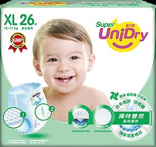 Super Unidry_XL26.png