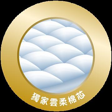 201204_優力寶尚美德品牌官網設計-15.png