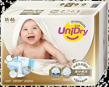 UniDry Premium