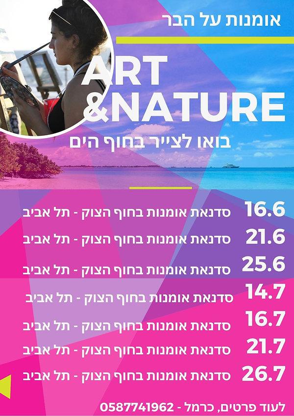 Art Event Flyer (1).jpg