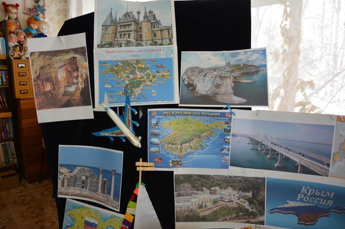 Выставочный стенд о Крыме