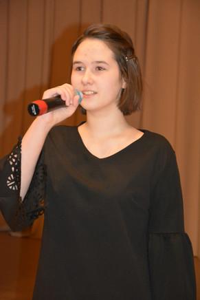 Шакирова Софья