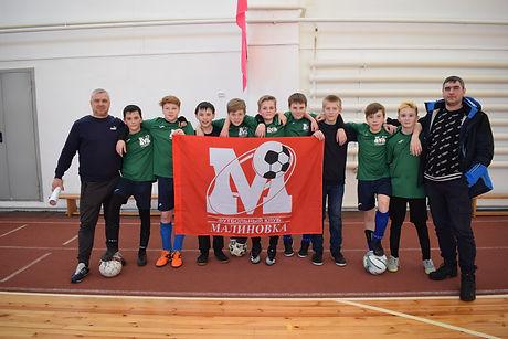 Футбольный клуб Малиновка