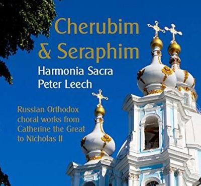 Cherubim & Seraphim_edited.jpg