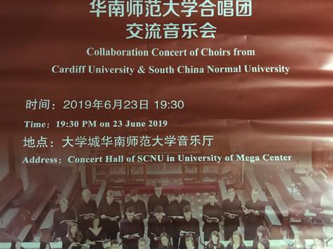 Cardiff University Chamber Choir Tour, June 2019