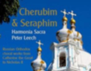 Cherubim & Seraphim_edited_edited.jpg