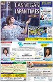 LVJT2021-07-front-cover.jpg