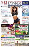 LVJT2020-12-cover.jpg