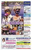 LVJT2020-07-cover.jpg