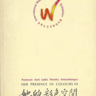 1998 HPIC III.jpg