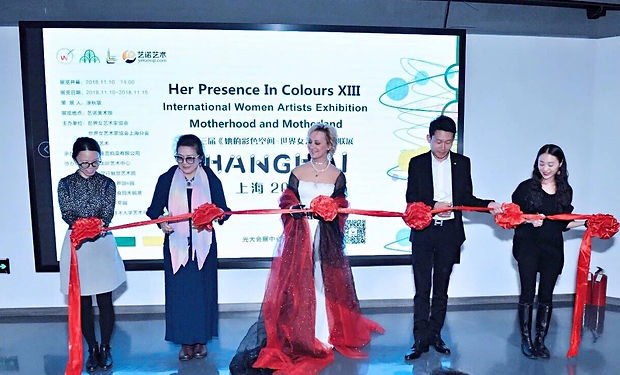 HPiC XIII 2018 Shanghai Opening
