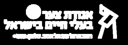 spca-logo10 (34).png
