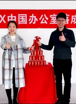 2China Beijing Office Ribbon Cutting.jpg