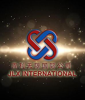 JLX INTERNATIONAL.jpg