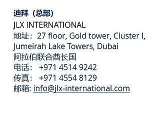 address1_ch.JPG