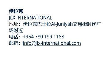 address2_ch.JPG