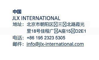 address4_chi new1.jpg