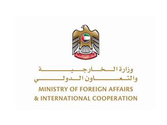 注意:阿联酋宣布重新与卡塔尔开放海空港口