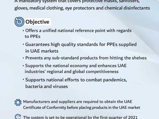 工业和先进技术部开发先进的PPE国家体系