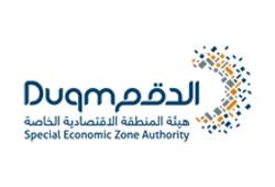 Duqm Special Economic logo
