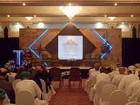 Oman+Iraq+Forum+07.JPG