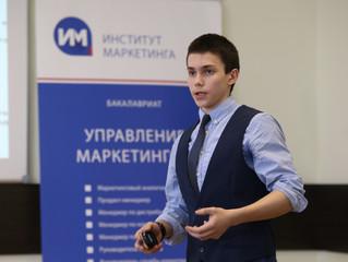 Выступление старшеклассников на студенческой Конференции