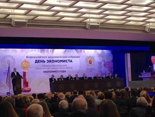 День экономиста в Кремле