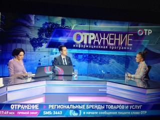 Преподаватель маркетинга на телеканале ОТР