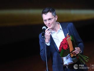 Премия ТОП-1000 лучших менеджеров России