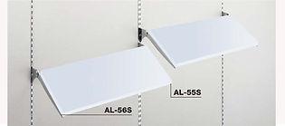 木棚板専用傾斜ブラケット02.jpg
