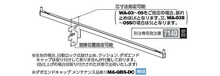 w-qbs.jpg
