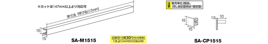sa-m1515-sacp1515.jpg