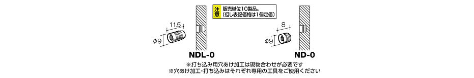ndl-0-nd-0.jpg