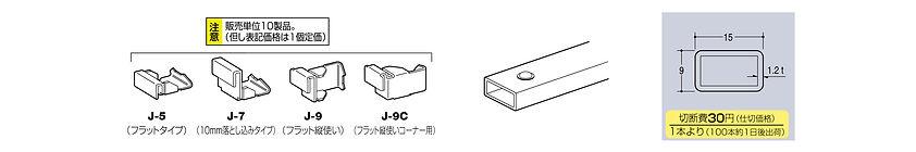 j-5-j-7-j-9-j-9c-jpb-15.jpg