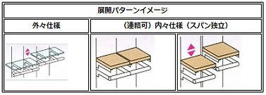 04_topイメージ.jpg