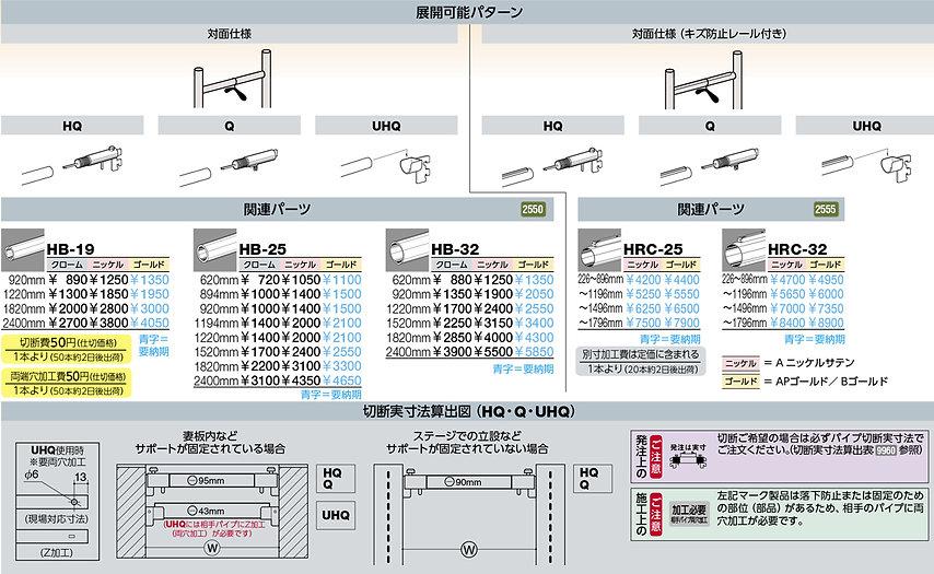 展開可能パターン及び関連RBC-25.jpg