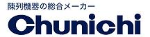 chunichi_logo.png