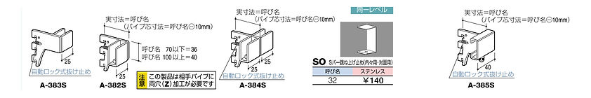 a-382s-383s-384s-385s.jpg