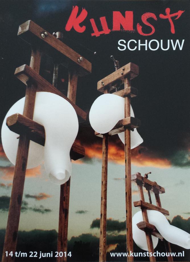 KunstSchouw 2014