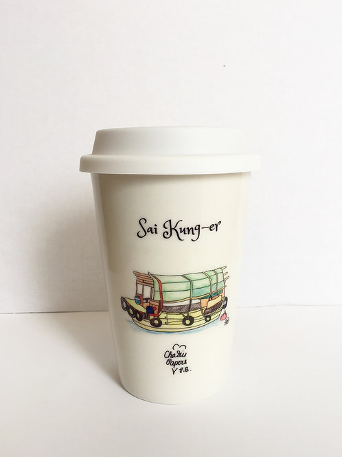 Sai Kung-er Coffee Cup