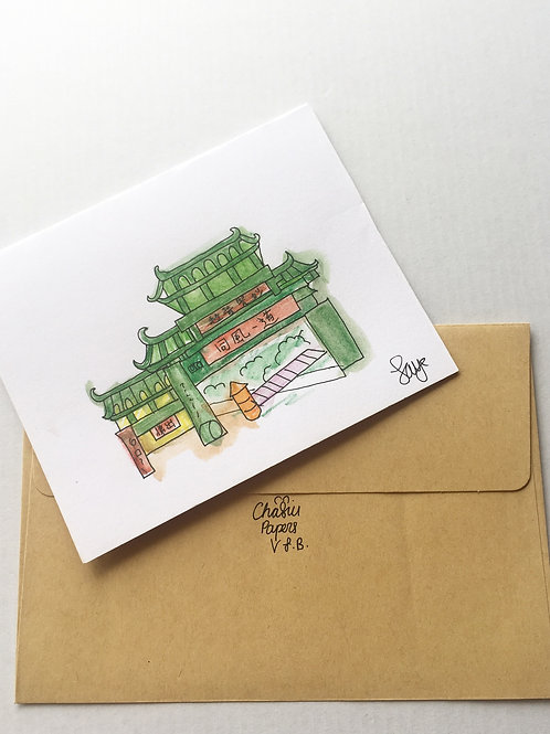 Sai Kung temple