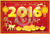 año_nuevo_chino_logo_2.jpg