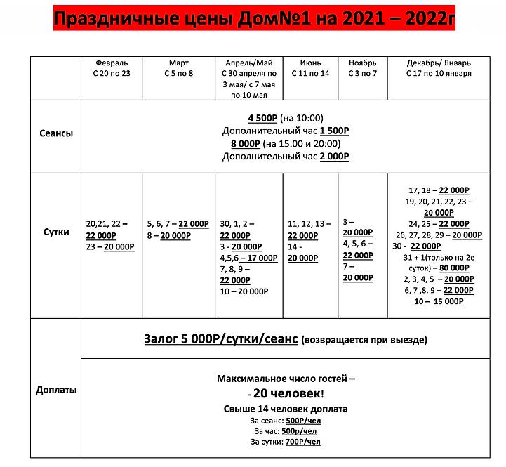Снимок экрана 2020-12-24 в 13.11.54.png
