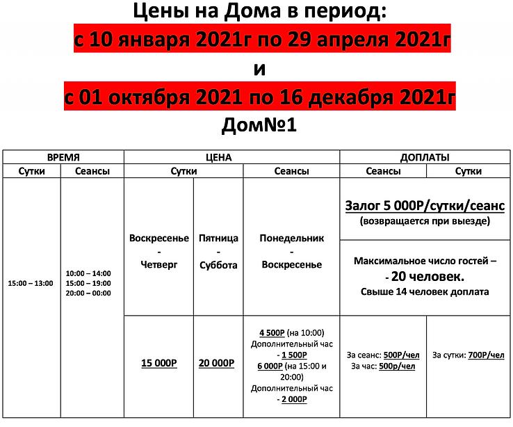 Снимок экрана 2020-12-24 в 13.10.08.png