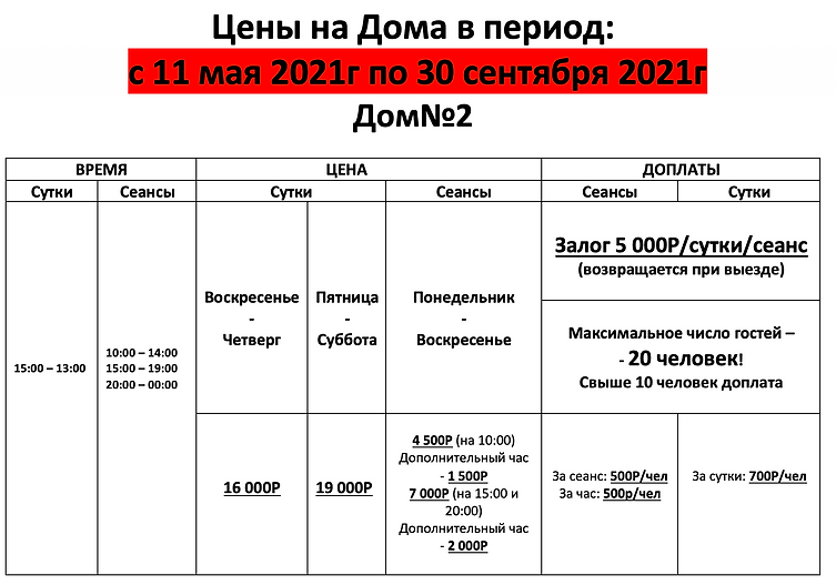 Снимок экрана 2020-12-24 в 13.13.51.png